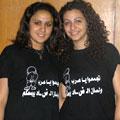 انتخابات جامعة حيفا