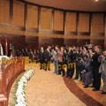 القمة العشرين في دمشق
