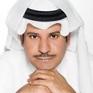 Abdalaziz Al Mansour