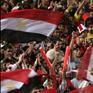 مصر العروسة