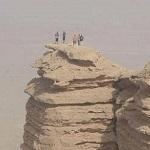 هذه الصورة من السعودية وتحمل اسم حافة...