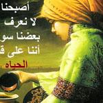 وتبقى الذكريات!!!!