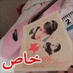 الطالبة العراقية زهراء شهاب تهدي فرفش كتابها الاول من الصين