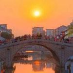 غروب الشمس في تشى باو، الصين