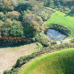 منظر جوي لحديقة السماء في إيرلندا