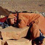 عندما يكون الصخر أكثر عطفاً من البشر