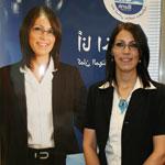 البنك العربي يعلن عن تخصيص مسار للنساء