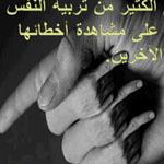 كلام سليم ويحتاج الانسان الى مجهود كب...