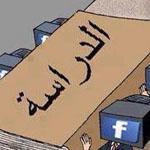 والله هالكلام صحيح!!!!!