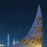 برج الهلال , دبي