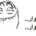 الدنيا ما تمشي من غير نسوان !!!