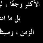 أحلام مستغاني