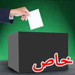 لماذا معركة انتخابية وليس حملة انتخابية؟!