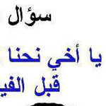 والله معك حق وانا كمان نسيت  :(