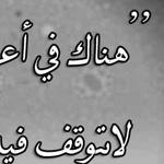 احلام مستغانمي - مواسم لا علاقةَ لها ...