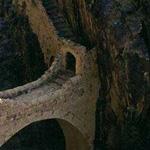 جسر شهارة الجميل في اليمن