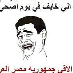 من غير عربية!!!!