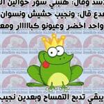هههههه :-)