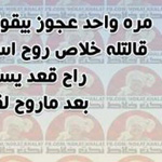 غريب والله مع انو الوضع في هاي الأيام غير شكل!!!