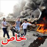 هل نحن أقرب الى ربيع عربي حقيقي أم الى حرب عالمية ثالثة؟