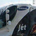 أحد الحافلات التابعة لشركة سامسونج