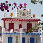 منزل تحفه ميكونوس اليونان