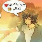 مش حلوة منك :-)