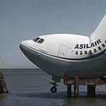 إعلان لإحدى شركات الطيران