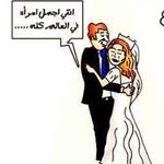 ماذا يقول العريس في ليلة زفافه في بعض...