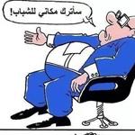 القادة العرب
