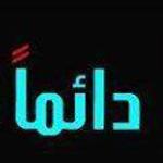 هههه والله فكرة