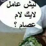 شبااااب مش كل مره بتسلم الجره