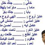يحيا الشعب العربي