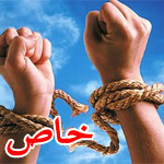 كيف لمجتمع ان يطالب بالحرية بالعدالة وهو ظالم ومليء بالقيود؟