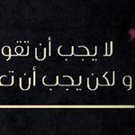 هالكلام صحيح 100%