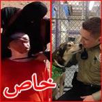 كيف لا يتمنى العربي ان يكون حيوانا؟!