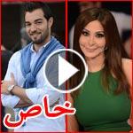 فيديو اليسا ومشاجرة مع باسل الزارو في كواليس اكس فاكتور