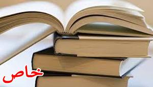 امة اقرأ لا تقرأ والمعطيات المذهلة!!
