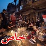 حتى في رمضان والعيد صوت التفجير يعلو فوق صوت التكبير.. شو رايك؟