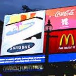 هل تثق بالاعلانات التجارية والدعائية.. وكم تتأثر بها؟!