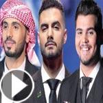 عرب ايدول: يعقوب، امير وعمار يبدعون ومحمد عساف غير مرتاح!