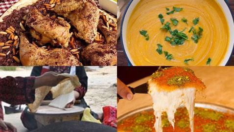 مأكولات شهية حول العالم لمائدة رمضان.. المطبخ الفلسطيني