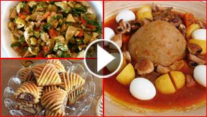 مأكولات شهية حول العالم لمائدة رمضان.. المطبخ الليبي