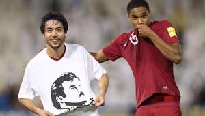 منتخب قطر يواجه عقوبات تأديبية بسبب قميص تميم