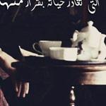 المرأة التي لا ينساها الرجل.. التي تغ...