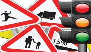اغرب قوانين المرور في العالم: غرامة اذا نفذ الوقود او اتسخت السيارة!