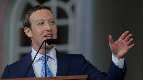 كيف ينفق مارك زوكربيرغ مؤسس فيسبوك ثرواته وملياراته؟