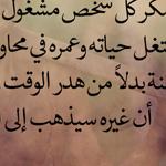 والله هالكلام صحيح 100%