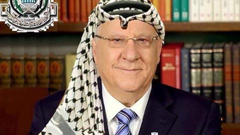 شاهدوا صورة الرئيس الإسرائيلي معتمرا الكوفية الفلسطينية والشرطة تحقق