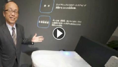 بالفيديو..مراحيض عجيبة في اليابان